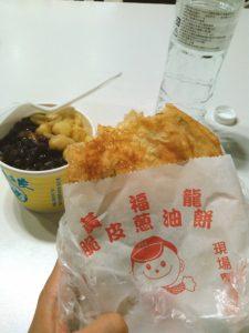 黃福龍脆皮蔥油餅